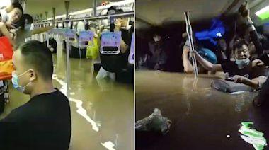 嘲笑美國淹水後 超慘!中國鄭州遭遇史上最狂暴雨襲擊 | 蘋果新聞網 | 蘋果日報