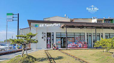 南投超狂超商~全家水里苒冉門市,竟然有小火車、草地和彩虹造型屋