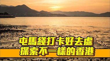 【活動資訊】屯馬線打卡好去處 探索不一樣的香港