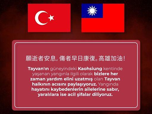 921地震馳援台灣情義長存 土耳其救難隊以中文為高雄「城中城」加油 | 蘋果新聞網 | 蘋果日報