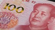 U.S. Steps Up Scrutiny of Digital Yuan
