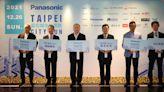 路跑季節到來 Panasonic Taipei City Run年底登場   蘋果新聞網   蘋果日報