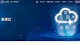 【新股IPO】醫渡科技2158共117萬人認購 超額認購1632倍一手中籤率20% (附分配結果) - 香港經濟日報 - 即時新聞頻道 - 即市財經 - 新股IPO