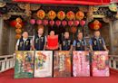 艋舺青山宮165週年聯合祭典 第一波邀請宮廟名單出爐