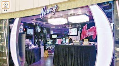 Neway員工本月起停薪留職 涉約500名員工