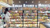 新世界韓國食品擬港增逾30分店 去年賣2億元便當 衝出「韓國街」攻民生區 - 20210621 - 經濟