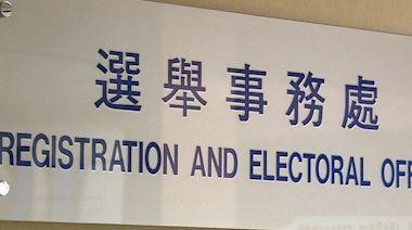 涉違國安法被調查或起訴候選人不獲發選舉開支 | 香港電台