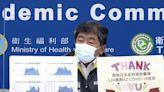 【投書】疫情指揮中心數據的科學解讀