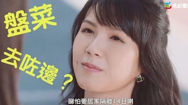 盤菜瑩子久未亮相100毛 網民踢爆已離任企劃助理 | 蘋果日報