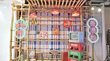長周末shopping 九龍旺區尋刺激 6號九巴「港式假期」新玩法 - 20210611 - 副刊