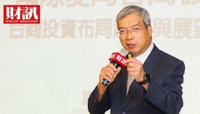 10月8日發生的四件事....謝金河:中國即將經歷的深刻變革! - 財訊雙週刊