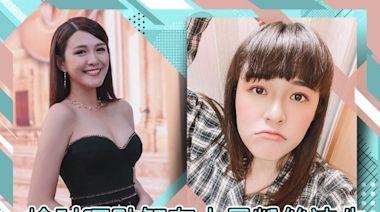 【前粉絲力數4宗罪】江嘉敏當Fans係下人?