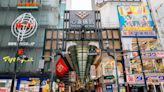 日本置業|趁世博熱做民宿放租 大阪Top5住宅區二百萬初有售 | 蘋果日報