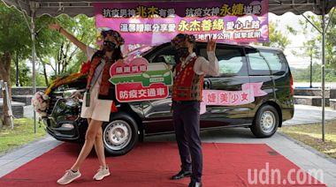 影/賈永婕生日捐百萬車 三地門鄉部落叫她「烏妮」