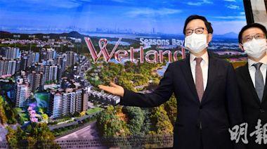 新地天水圍Wetland Seasons Bay涉1224伙 料本月批預售 (17:41) - 20210610 - 即時財經新聞