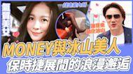 【錢進案內所】Money與冰山美女的邂逅!在保時捷展間互聊?!