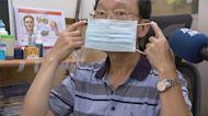 美醫師籲「戴兩層口罩」自保 指揮中心:一層就夠
