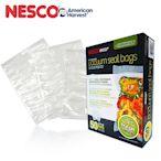 NESCO 真空包裝袋 袋裝50入 VS-05B