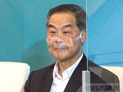 梁振英稱若有對國家及香港有利新崗位 願意盡力量去做 - RTHK