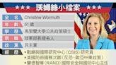 【首位女性】專攻反恐、國防政策 拜登提名沃姆絲出任陸軍部長