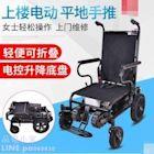 現貨發出-電動智能爬樓輪椅車折疊輕便爬樓梯車老年人能上下樓梯爬樓機