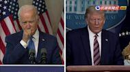 進行方式喬不攏 美國總統第二場辯論取消