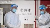 67歲婦涉染變種病毒 興華邨豐興樓強檢15個鐘仍未解封   政社事