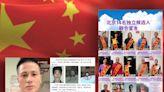 【一片丹心】發生在中國的不大不小的兩件事