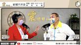 名家論壇》韋安/侯友宜能否戰2024