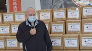 1.5億物資援助義國 神父感謝民眾愛心