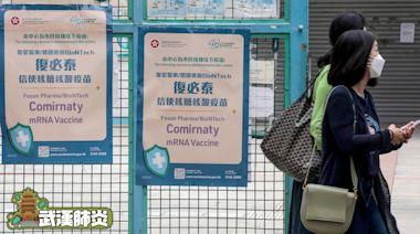疫苗接種︱單日逾2萬人打第2針BioNTech創新高遠超科興 9人打針後不適 | 蘋果日報