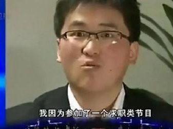 自稱明星的姜濤再次叫板郭德綱,稱:我有,你有嗎?兩人早有恩怨