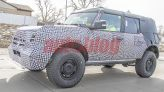 Ford Bronco Heritage Limited Edition trim due for 2022