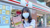疫期社群團購業績增3成 7-ELEVEn創智能平台「i划算」 | 蘋果新聞網 | 蘋果日報