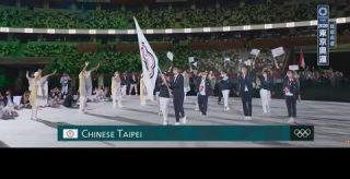 【東京奧運開幕典禮】感動❤️ 盧彥勳 郭婞淳掌旗入場 會旗飄揚!!!