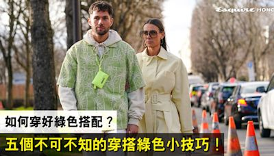 【綠色穿搭解構】 軍綠、墨綠、鮮綠都無問題!五個男裝不可不知的穿搭綠色小技巧!︱Esquire HK