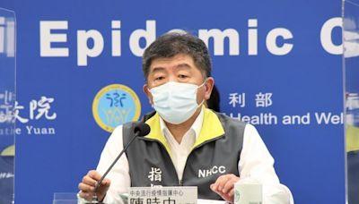 「無陪侍八大」11/2起開放營業 指揮中心公布4大條件!