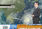 一分鐘報天氣 / 週四(11/12) 好天氣將盡 明起雲增、週五各地有雨