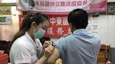秋冬季流感、武肺雙攻 醫:踴躍施打流感疫苗 - 即時新聞 - 自由健康網