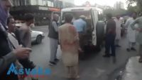 Special Report: Deadly bombings near airport in Kabul, Afghanistan