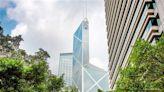 中銀香港(02388.HK)推出人民幣個人綠色定期存款計劃