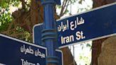 為什麼伊朗的街道以北愛爾蘭革命英雄來命名?背後藏著對英國的怨恨--上報