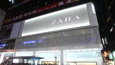 王浩宇發起抵制ZARA「中國台灣」《環時》今隨即發文護航