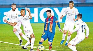 趣趣地:UEFA諗計罰皇、巴、祖 | 蘋果日報