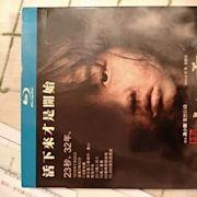 (85% New) 唐山大地震 Blu ray Aftershock #馮小剛 徐帆 張靜初 陳道明 陸毅