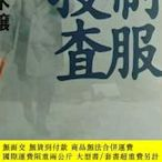 二手書博民逛書店罕見日文原版書 制服捜査 (単行本) 佐々木譲 (著,警察小説)