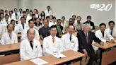 「愛不藏私」台灣整形外科之父精神延續!全球「羅慧夫人道獎」成立