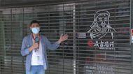 撐不到內用開放... 台北多家老字號餐廳歇業