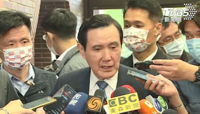 馬英九三中案一審無罪 民進黨:不能改變賤賣黨產事實