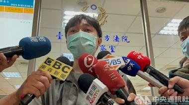 青峰贏了!遭林暐哲提告違反《著作權法》 地院認定罪證不足判無罪